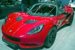 IAA 2011. Lotus Elise S