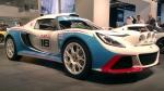 IAA 2011. Lotus Exige R-GT