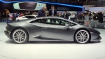 GIMS 2014. Hamann Lamborghini Aventador Limited