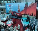 Ё-мобиль на IV Петербургском Международном Инновационном Форуме