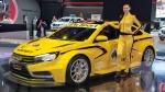 2015 Lada Vesta WTCC Concept