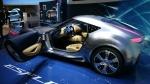 GIMS. Nissan Esflow Concept