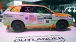 GIMS 2014. Mitsubishi Outlander PHEV