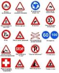 Дорожные знаки и указатели.